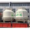 30噸逆流涼水塔滄州降溫塔廠家注塑機涼水塔