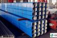 鐵皮落水管大口徑落水管150落水管彩鋼落水管價格落水...