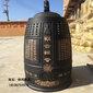 廠家直銷寺廟銅鐘黃銅鐘青銅鐘景區大鐘純銅銅鐘圖片