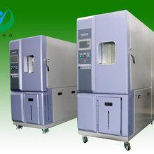 电子产品耐恒温恒湿试验箱