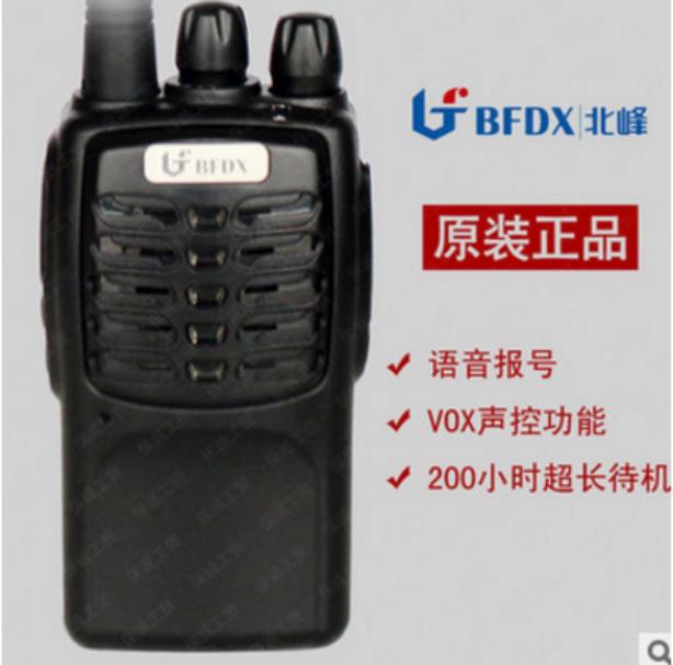无线对讲机销售及无线对讲机盲区信号覆盖物业地下室信号覆盖