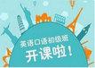 绍兴柯桥英语应该怎么学-英语学习的软件?#24515;?#20123;
