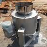 現貨供應全自動離心式濾油機菜籽花生油濾油機立式食用油濾油機