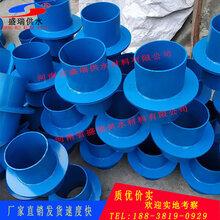 刚性防水套管刚性防水套管价格_刚性防水套管厂家图片