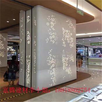 富腾建材专注研究生产铝单板22年供应包柱铝单板镂空包柱铝单板等一系列产品