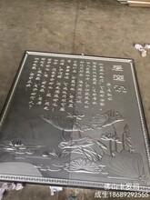 中国风浮雕壁画定制,浮雕壁画报价多少图片