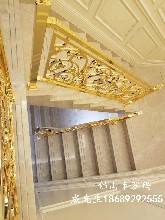 揭陽歐式銅藝雕花樓梯金屬護欄報價多少圖片