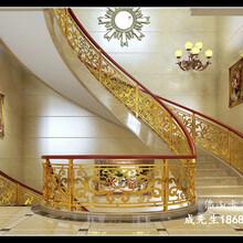 豪華別墅專用純銅扶手定制時尚體驗圖片