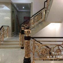 天津铜雕扶手直形别墅楼梯新款报价图片