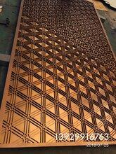 江苏金属镂空雕花背景墙厂家定制不锈钢镀铜隔断加工图片