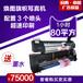 煥圖旗幟寫真機,3個噴頭80平/小時超速印刷