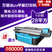 萬麗達uv平板打印機,實現照片級別工業印刷標準