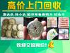 杭州哪里回收銀元、袁大頭、光緒元寶