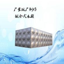 厂家加厚食品级不锈钢水箱楼顶蓄水塔太阳能空气能蓄水桶立式圆形