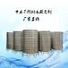 不锈钢水箱厂家加厚太阳能空气能热水工程保温水箱冷水水塔可定制
