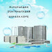 不锈钢卧式保温水箱浴场宾馆酒店学校医院带架储水塔厂家直销定制