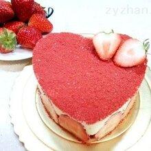 草莓提取物草莓粉10:1包邮