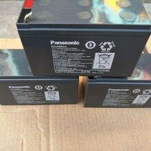 松下蓄电池LC-QA1270直流屏专用