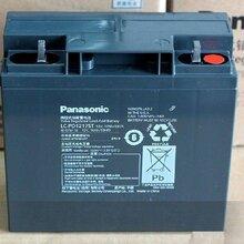 松下蓄电池LC-PE12200详情报价