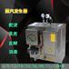 福建龙岩小型6KW电锅炉蒸馒头蒸汽锅炉8公斤蒸汽量