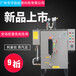 福建莆田72KW电加热蒸汽发生器用于加工食品