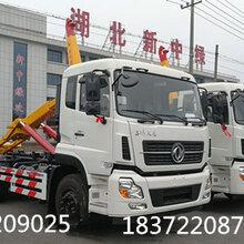 东风天龙天锦勾臂式垃圾车在城乡垃圾清运中的作用_湖北新中绿