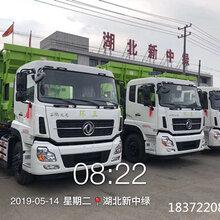 6台25吨东风天龙勾臂式垃圾车整装待发_湖北新中绿