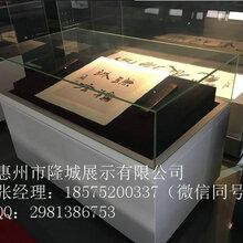 惠州博物馆展示柜珠宝展示柜生产制作厂家图片