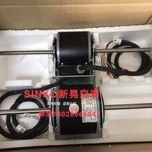 SlNKO新晃風機盤管電機常州祥明空調電機YDK-6-4YDK-8-4YDK-12-4