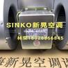 上海新晃空调FCU风机盘管低噪音空调风机盘管酒店专用中央空调