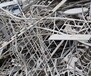 长沙望城区废旧金属回收公司