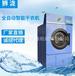 安徽智能干衣机