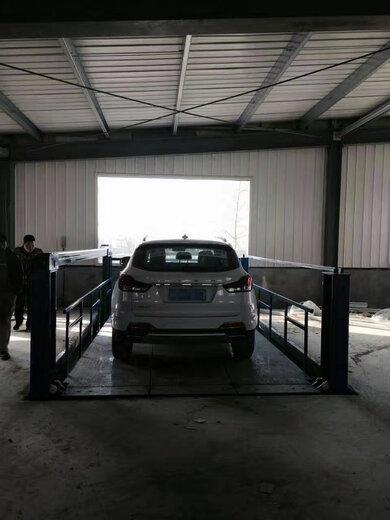鑫炬岳汽车升降机,载重2吨四柱汽车升降机价格实惠