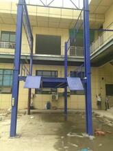 承载6吨四柱汽车升降机操作简单,汽车升降机图片