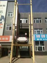 承载6吨四柱式汽车升降机厂家直销,四柱汽车举升机图片