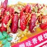 重庆小龙虾美食培训技术哪里好多少钱