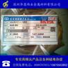 深圳进口不锈钢线厂家