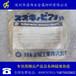 宁波进口不锈钢线供应商