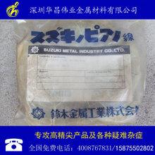 深圳进口琴钢线订购图片