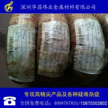 宁波进口琴钢线供应商图片