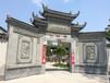 安徽砖雕门楼施工工艺