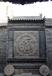 安徽影壁墙厂家