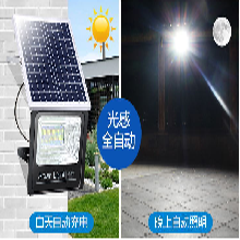 云浮太阳能照明灯价格图片