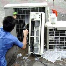 天通苑空調加氟多少錢,變頻空調怎么加,怎么知道要不要加氟圖片