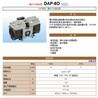 DAP-6D/12S