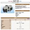 DAP-12S隔膜泵
