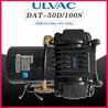 真空泵DAT-50D