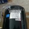 真空泵DAT-100S