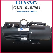 ulvac日本爱发?#24179;?#21475;气动旋片抽真空泵GLD-040/051小型工业用抽气维修半导体高真空低噪?#35745;? />                 <span class=