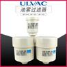 ULVAC日本爱发科进口